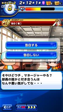 f:id:arimurasaji:20190713173303p:plain