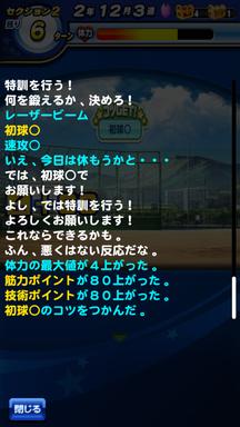 f:id:arimurasaji:20190713173314p:plain