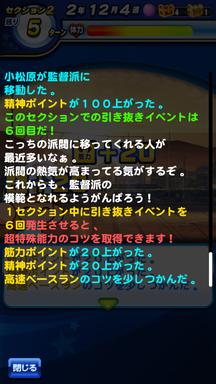 f:id:arimurasaji:20190713173325p:plain