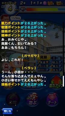 f:id:arimurasaji:20190713173338p:plain