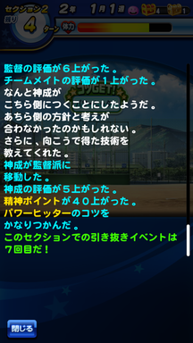 f:id:arimurasaji:20190713173340p:plain
