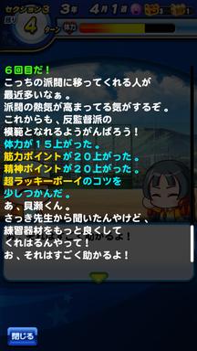 f:id:arimurasaji:20190713173408p:plain