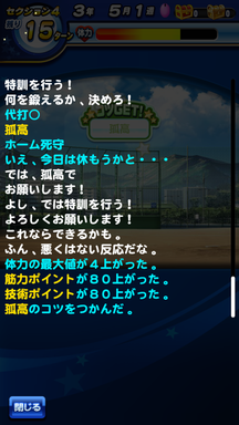 f:id:arimurasaji:20190713173430p:plain