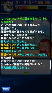 f:id:arimurasaji:20190713173440p:plain
