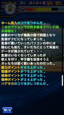 f:id:arimurasaji:20190713173449p:plain
