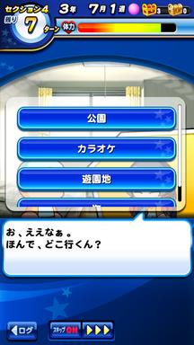 f:id:arimurasaji:20190713173501p:plain