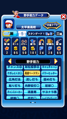 f:id:arimurasaji:20190713173516p:plain