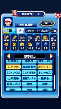 f:id:arimurasaji:20190713173518p:plain