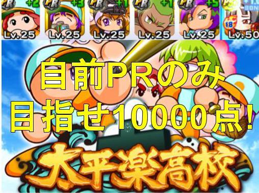 f:id:arimurasaji:20190713173650j:plain