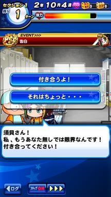 f:id:arimurasaji:20190713220300p:plain