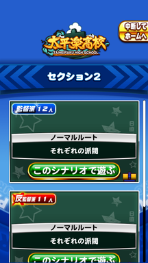 f:id:arimurasaji:20190713220322p:plain