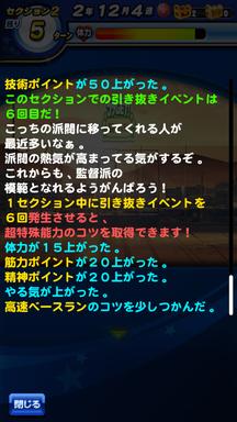 f:id:arimurasaji:20190713220332p:plain