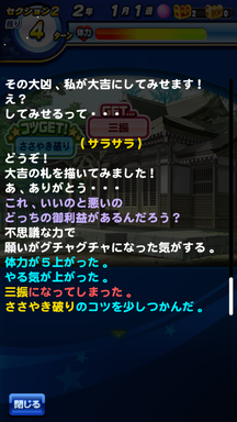 f:id:arimurasaji:20190713220343p:plain