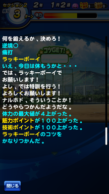 f:id:arimurasaji:20190713220358p:plain
