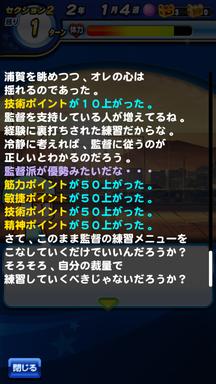 f:id:arimurasaji:20190713220409p:plain