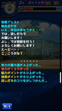 f:id:arimurasaji:20190713220429p:plain