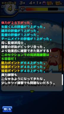 f:id:arimurasaji:20190713220440p:plain