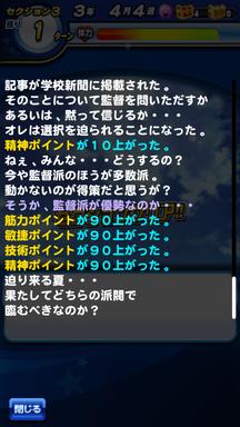 f:id:arimurasaji:20190713220453p:plain