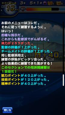 f:id:arimurasaji:20190713220513p:plain