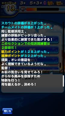f:id:arimurasaji:20190713220527p:plain