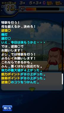 f:id:arimurasaji:20190713220529p:plain