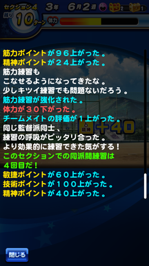 f:id:arimurasaji:20190713220541p:plain