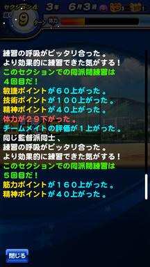 f:id:arimurasaji:20190713220550p:plain