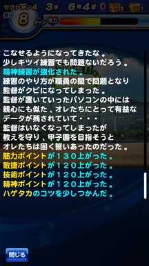 f:id:arimurasaji:20190713220600p:plain