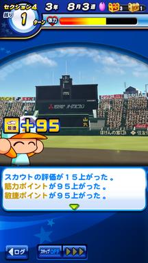 f:id:arimurasaji:20190713220608p:plain