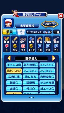 f:id:arimurasaji:20190713220624p:plain