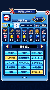 f:id:arimurasaji:20190713220625p:plain