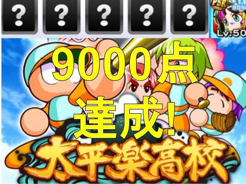 f:id:arimurasaji:20190713220811j:plain