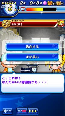 f:id:arimurasaji:20190714091244p:plain