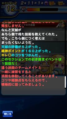 f:id:arimurasaji:20190714091310p:plain