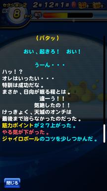 f:id:arimurasaji:20190714091323p:plain