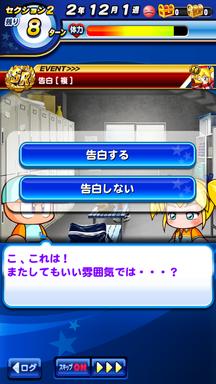 f:id:arimurasaji:20190714091333p:plain