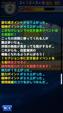 f:id:arimurasaji:20190714091357p:plain