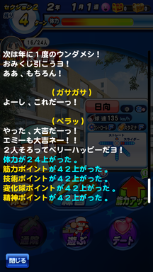 f:id:arimurasaji:20190714091414p:plain