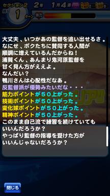 f:id:arimurasaji:20190714091551p:plain