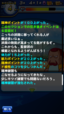 f:id:arimurasaji:20190714091621p:plain