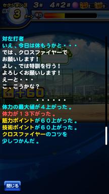 f:id:arimurasaji:20190714091633p:plain