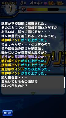 f:id:arimurasaji:20190714091644p:plain