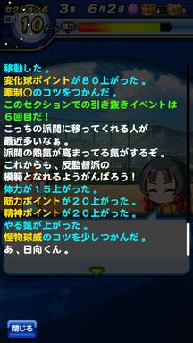 f:id:arimurasaji:20190714091719p:plain