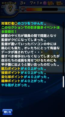 f:id:arimurasaji:20190714091730p:plain