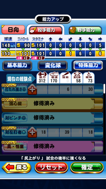 f:id:arimurasaji:20190714091752p:plain