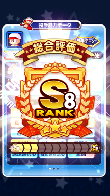 f:id:arimurasaji:20190714091755p:plain