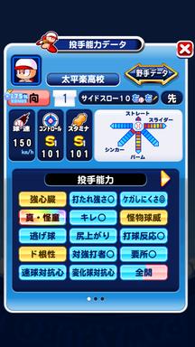 f:id:arimurasaji:20190714091757p:plain