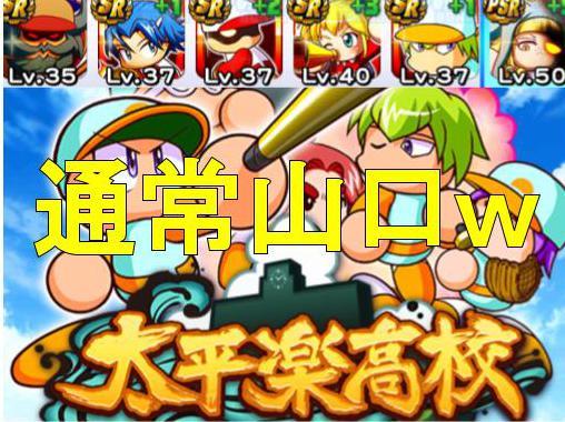 f:id:arimurasaji:20190714092158j:plain