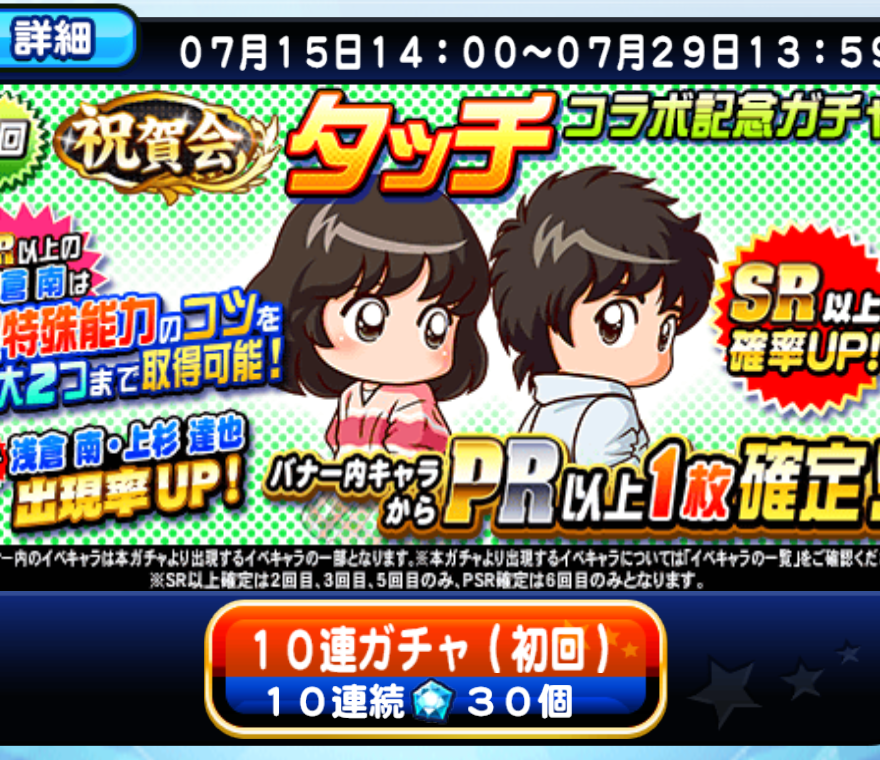 f:id:arimurasaji:20190718221012p:plain