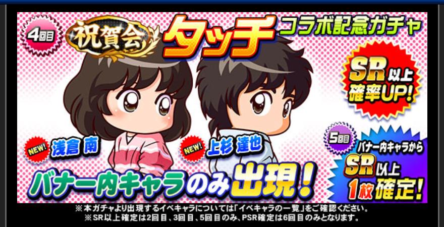 f:id:arimurasaji:20190718221058p:plain